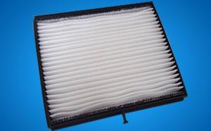 Car air conditioner filter